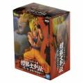 Gogeta Xeno Super Dragon Ball Heroes - Banpresto